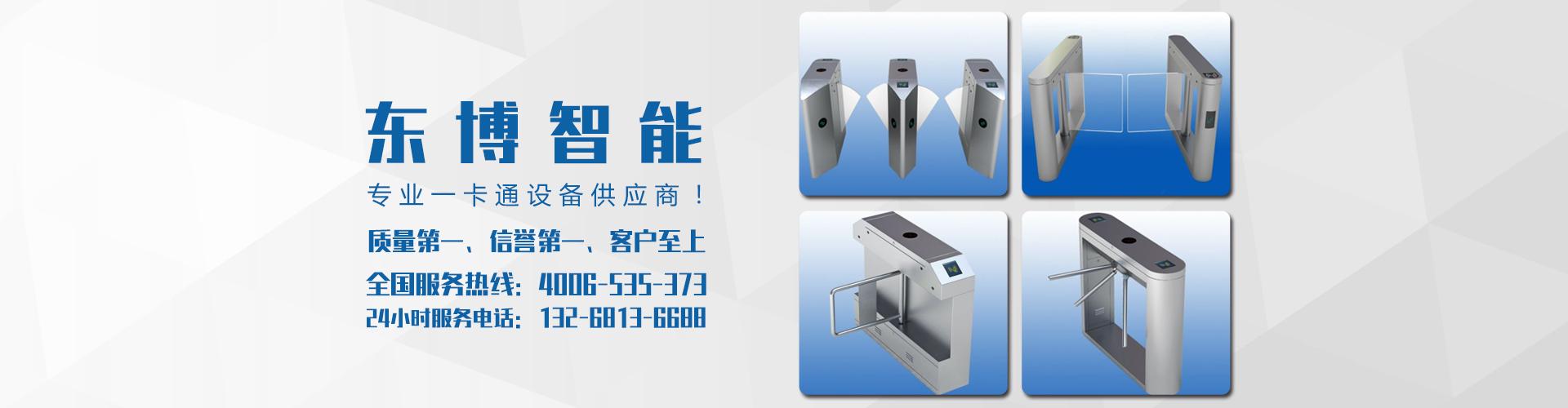 廣州停車場系統